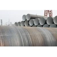 China SSAW / LSAW Steel Pipe, Large Diameter API 5L Line Pipe OD 168mm - 3000mm wholesale