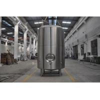 China Single Wall Serving Tank , 50HL Stainless Steel Bright Beer Equipment wholesale