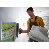 Quality Non Toxic Interior Wall Putty Lacquer Coating For Bathroom for sale