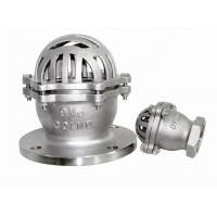 China Ball Type  Stainless Steel Foot Valve 2 Inch / 4 Inch For Sewage DN15 ~ DN300 wholesale