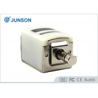 China Round head Electric Cabinet Lock with white connector , 12V or 24V option wholesale