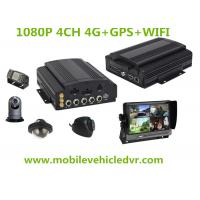 Buy cheap 1080P 4CH Vehicle HDD mobile DVR 4g WIFI GPS with G-sensor smart driving monitor from wholesalers