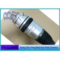 China 7P6616039N 7P6616040N Car Air Suspension Shock For Audi Q7 Air Suspension Bellow wholesale