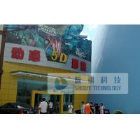 China Motion 5D Movie Theater With Snow Effect / Rain Effect And Silence Air Compressor wholesale