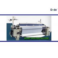China 110 Inch 280CM Water Jet Loom Machine Single Pump Plain Tappet Shedding wholesale