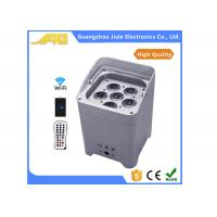 China DMX Flat Wireless LED Par Cans Light RGBW 4 In1 With Remote Control wholesale