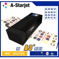 China High Efficiency Sticker Printer Cutter Machine , Auto Sheet Fed wholesale