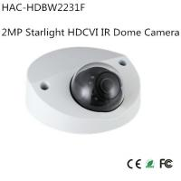Buy cheap Dahua 2MP Starlight HDCVI IR Dome Camera (HAC-HDBW2231F) from wholesalers