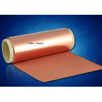 Buy cheap FPC Materials Flexible Laminate Copper Clad Foil With PI Film / Epoxy AD / from wholesalers