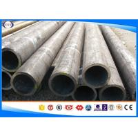 Quality Alloy Steel Tube Axle Pipe Use With QT Heat Treatment Seamless Process ASTM 1330 for sale