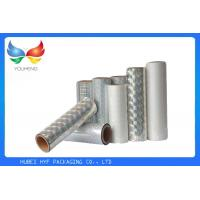 China Moisture Proof Holographic Thermal Lamination Film Rolls For Flexible Packaging Products on sale