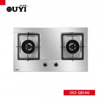 China OUYI 2 Copper Burner High Quality 201# Stainless Steel Gas Stove wholesale
