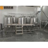 Buy cheap Electric Steam Or Electircal Heating Home Brewing Equipment With Malt Hopper from wholesalers