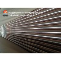 Buy cheap Cooper Nicekl Alloy Tube For Heat Exchanger ASME SB111-( 90CU10NI)C70600 from wholesalers