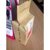 China Brown Kraft Paper Side Gusset Tea Bags Packaging Foil Lined Moisture Proof wholesale