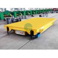 China Customized Electric Flat Platform Low Voltage Railway Power Inter Bay Industrial Transfer Cars on sale