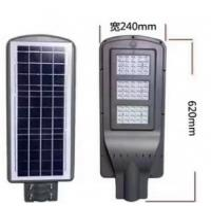 Buy cheap 50W Solar Wall Lamp , Solar Motion Sensor Wall Lamps ROHS / FCC from wholesalers