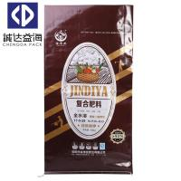 China Laminated BOPP Woven Bags 10kg 25kg 50kg Packing Woven Big Bag High Gloss wholesale