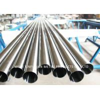 Buy cheap ASTM A312 Annealed And Pickled Industrial Seamless Steel Tube 6M Length from wholesalers