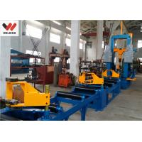China Factory Price Assembly Welding Straightening combined H beam machine wholesale