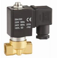 """China Mini Electric 24V 2 Way Air Solenoid Valve  Normally Open 1/8"""" ~ 1/4"""" wholesale"""
