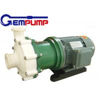 China F - Type horizontal chemical  resistant pump / Suspension pump 40F-65ⅡA wholesale
