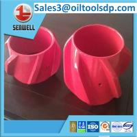 Buy cheap oilfield cementing tools -- API standard spiral blade rigid centralizer from wholesalers