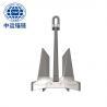 Buy cheap Marine HHP AC-14 Marine Anchor in stocks from wholesalers