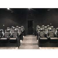China Customize 5D Movie Theater As 5D Flight Simulators Cinema in Saudi Arabia wholesale