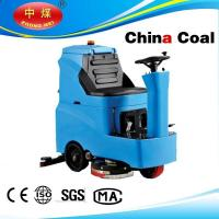 China R-QQ Small ride-on Automatic Floor Scrubber on sale