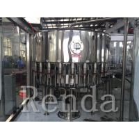 China 10000BPH Water Plant Automatic Water Bottle Filling Machine CGF18-18-6 3-IN-1 wholesale