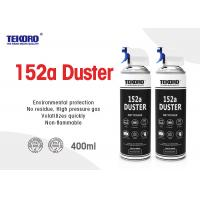 China 152a Duster & Lint Remover For Delicate Precision Equipment And Hard - To - Reach Areas wholesale