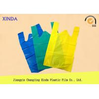 Quality 100% virgin material HDPE T-shirt plastic colorful bags with gusset disposable for sale