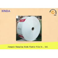 Quality Mono / Co Extruded PE Films Heavy Duty Plastic Bags with Micro Perforation for sale