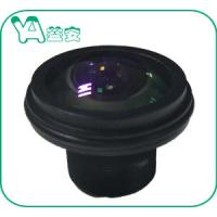 Buy cheap Waterproof Surveillance Starlight Camera Lens 1.7Mm 185° Wide Angle Lens High HD 5MP from wholesalers