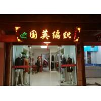 China Custom Resin Illuminated Wooden Signs , Wall Mounted Personalized Bar Signs on sale