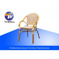 China Resin Garden Sturdy Wicker Rattan Chairs With Plastic Soft Mats wholesale