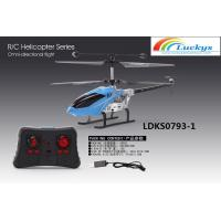 China Omni-directional flight!2Channel RC helicopter,2CH R/C heli,Chinese toys manufacturers wholesale