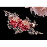 Buy cheap 3D Floral Embroidered Applique Patches For Sequin Bead Rhinestone Lace from wholesalers