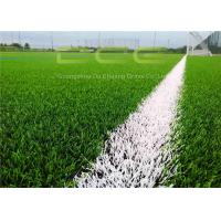 Buy cheap High Density 10500 Artificial Grass Football FIFA Standard With 8 Years Warranty from wholesalers