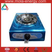 China High Efficiency Biogas Single Burner wholesale