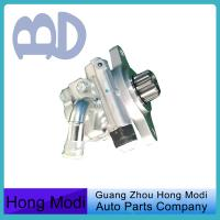 China 44310-0K040 Toyota Aluninum Power Steering Pump Auto Steering Parts wholesale