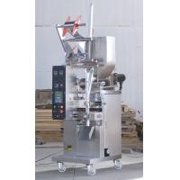 Buy cheap Automatic Molasses Tobacco Machine , High Speed 30 Bags / min from wholesalers