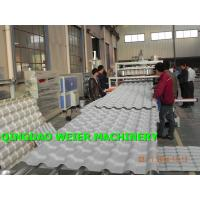 China Conical Corrugated Roof Sheeting Machine With Double Screw Extruder wholesale