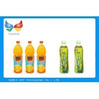 China High Grade PVC Shrink Sleeve Film Roll Packing  For Small Tea Bags / Foods / Drinks wholesale