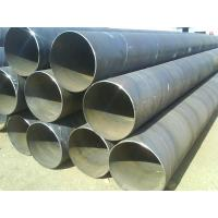 China API 5L grade B length 12m carbon steel welded round water pipeine wholesale