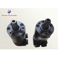 China High Pressure Variable Displacement Hydraulic Motor 151G0006 151G0029 OMM32 / BMM32 / CharLynn 129 wholesale