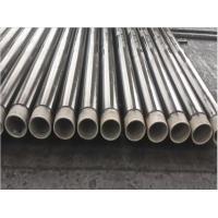 China Anchor Tool Steel Pipe , Drill Extension Casing Pipe 127mm/168mm /219mm Dia wholesale