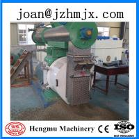 China Popular capacity 4-18t/h maize feed pellet mill/animal feed pellet machine wholesale