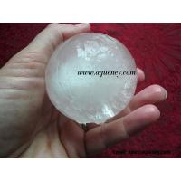 China Silicone Ice Ball Mold, Ice Ball Maker - Chilling your drinks longer wholesale
